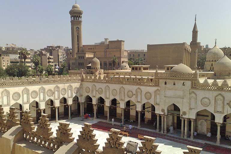Al - Azhar Üniversitesi
