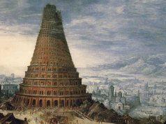 Babil İmparatorluğu