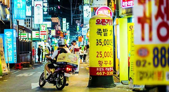 Güney Kore Hızlı Sipariş